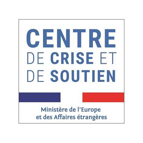 Logo Cdcs